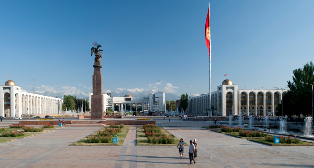 Welcome to Bishkek! (insert comedic, but unintelligible Russian phrase here) (1/6)
